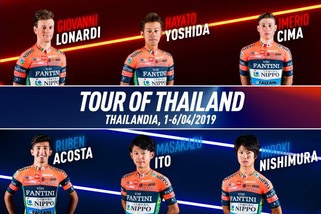 Nippo per il Tour of Thailand
