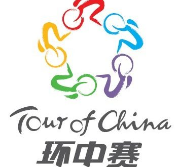 Tour of China 2017: