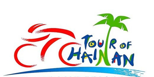 Tour of Hainan 2017