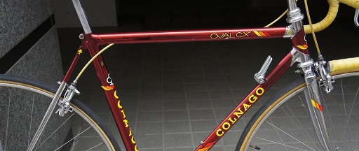 Colnago Oval CX (fonte pinterest)