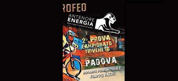 Trofeo Antenore Energia